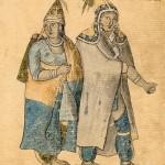 Beyond Boundaries: Native American History in NH, c. 1700-1850